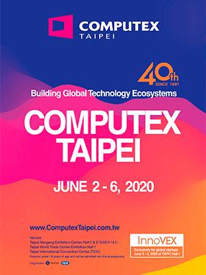 MSI te lleva a la Computex 2020