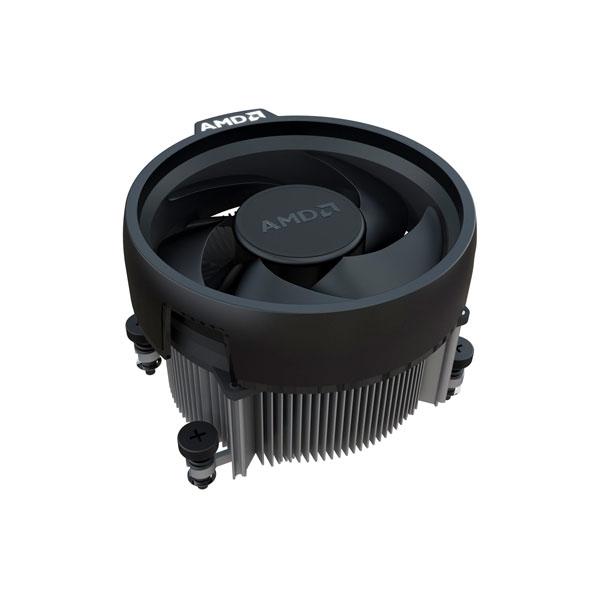 AMD Ryzen 5 1600AF 3.2GHz - Procesador