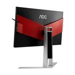 "AOC AGON  AG271QX 27"" QHD 144Hz VGA DVI HDMI Pivot - Monitor"