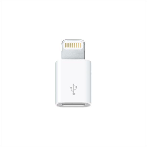 Apple adaptador lightning a micro USB – Adaptador