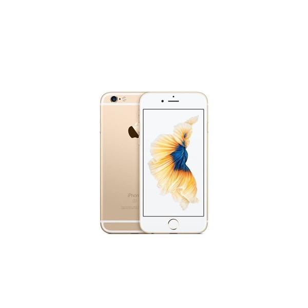Apple iPhone 6S 128GB Gold – Smartphone