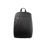 Asus Nereus backpack 16  Mochila