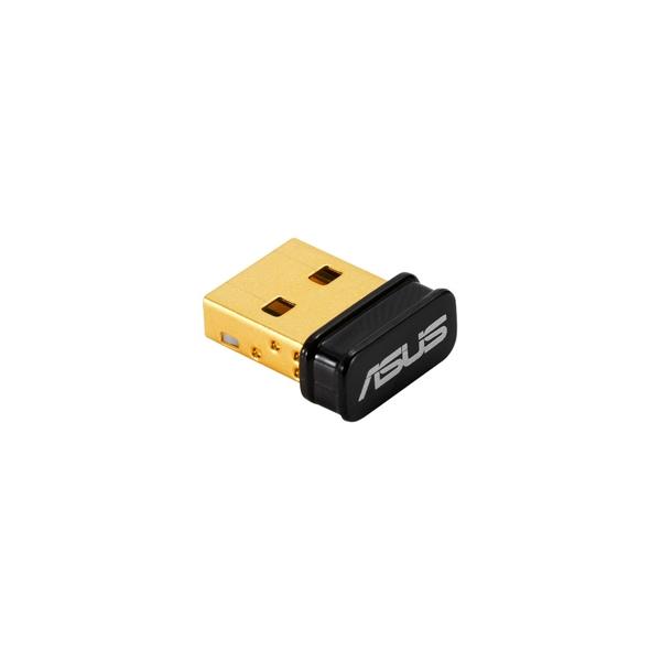 Asus USB-N10 WiFi N150 B1 Nano - Adaptador USB WiFi