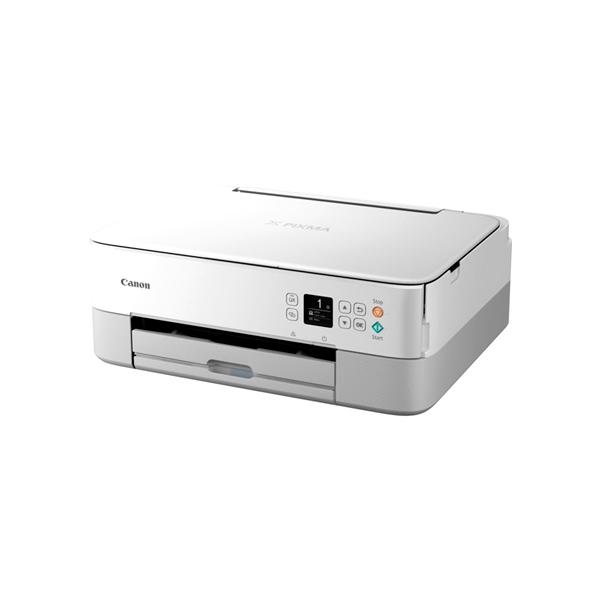 Canon PIXMA TS5351 Wifi Duplex - Impresora Multifuncion