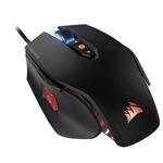 Corsair Gaming M65 PRO RGB 12000 DPI Negro - Ratón