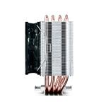 Deepcool Gammaxx C40 Disipador