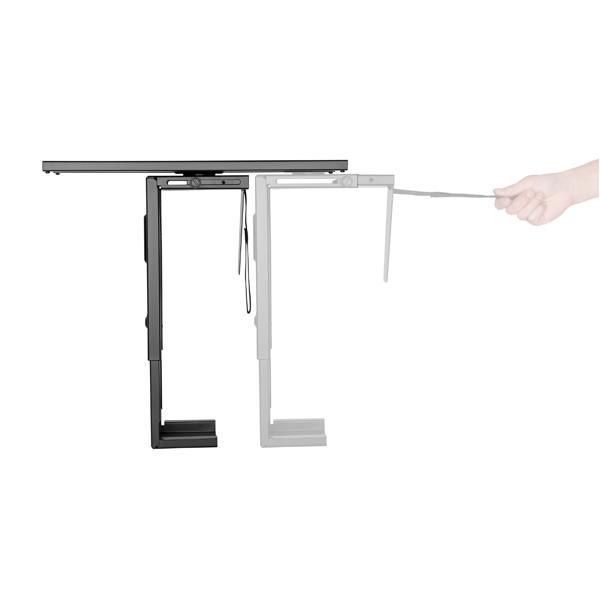 Equip Soporte CPU para instalación bajo mesa