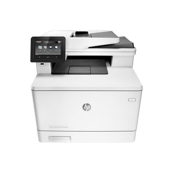 HP Color LaserJet Pro MFP M477fnw - Impresora láser
