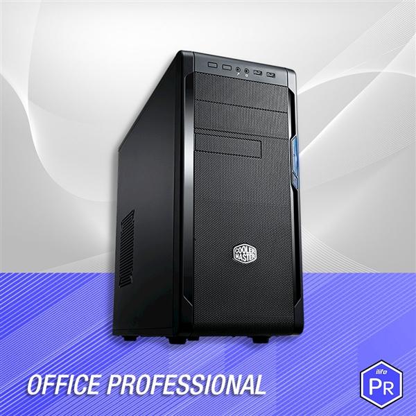 ILIFE Professional Trillion - (V015) Ryzen 7 / 32GB RAM / 1TB SSD / 1TB HDD / P620 - Ordenador Office