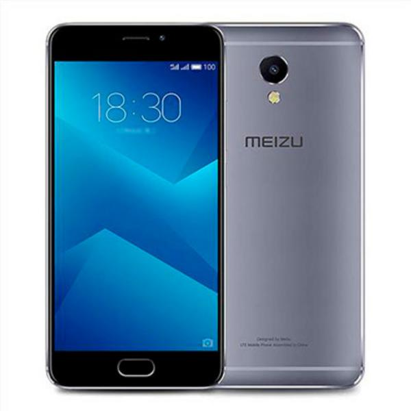 Meizu M5 Note 55 3GB 16GB Gris  Smartphone