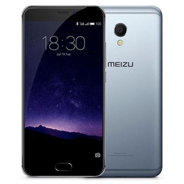 MEIZU MX6 5.5″ 32GB 4GB Gris/Negro – Smartphone
