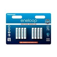 Panasonic Eneloop AAA 750mAh x8  Pilas