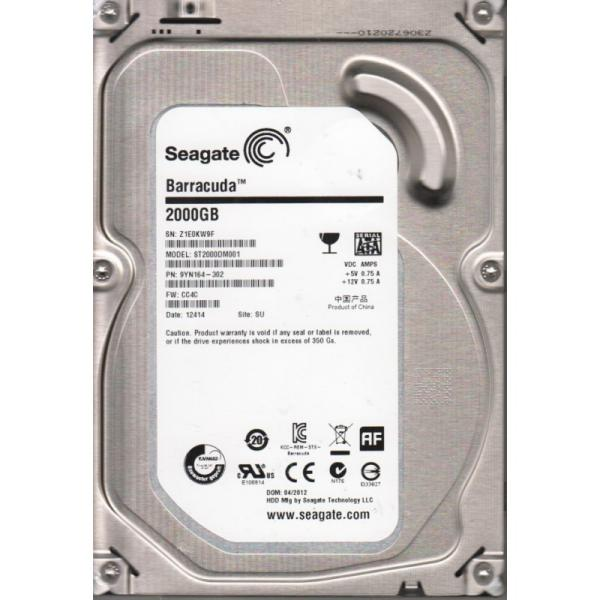 Seagate 3.5″ Barracuda 2TB 64MB – Disco Duro