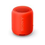 Sony SRS-XB12  Bluetooth Rojo Inalámbrico - Altavoz