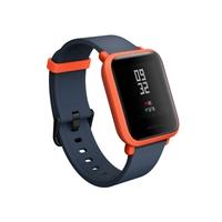 Xiaomi AMAZFIT BIP GPS Rojo - Pulsera de Actividad