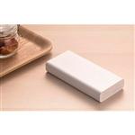 Xiaomi Power Bank 2C 20000mAh Blanco - Bateria Externa